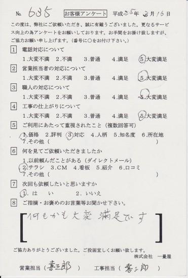 IMG_20141014_0010