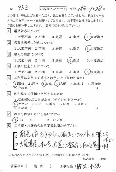 IMG_20141226_0001