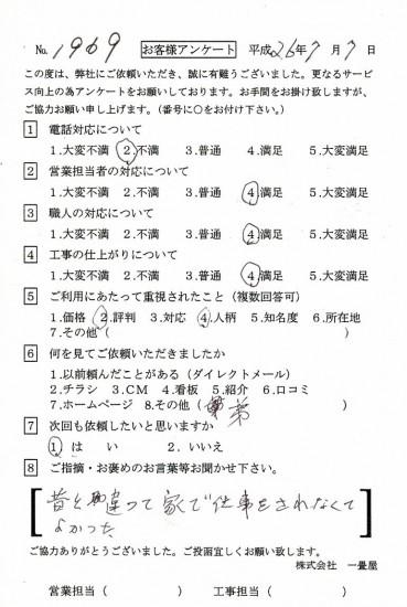 CCF_000024
