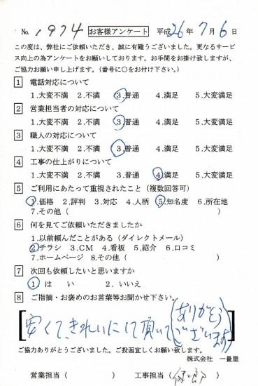 CCF_000027