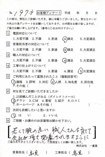 CCF_000030