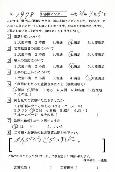 CCF_000031