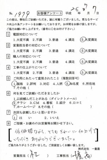 CCF_000032
