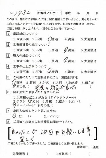 CCF_000034