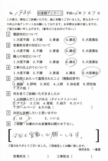 CCF_000035