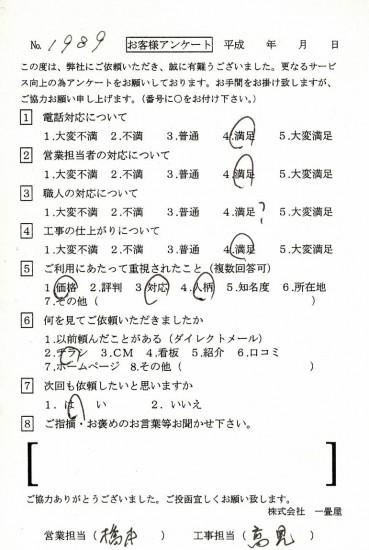 CCF_000038