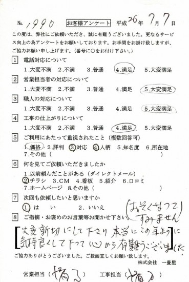 CCF_000039