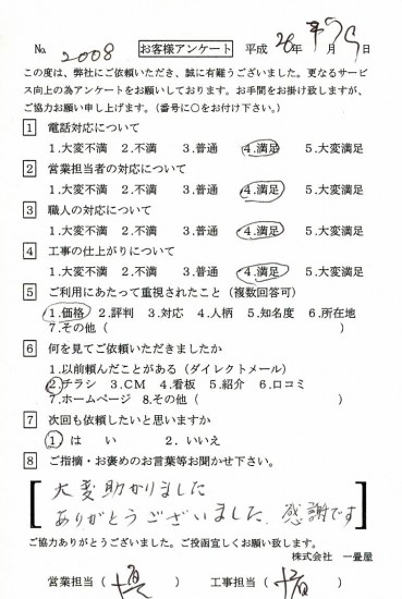CCF_000053