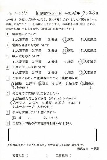 CCF_000055