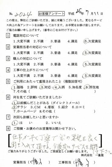 CCF_000057