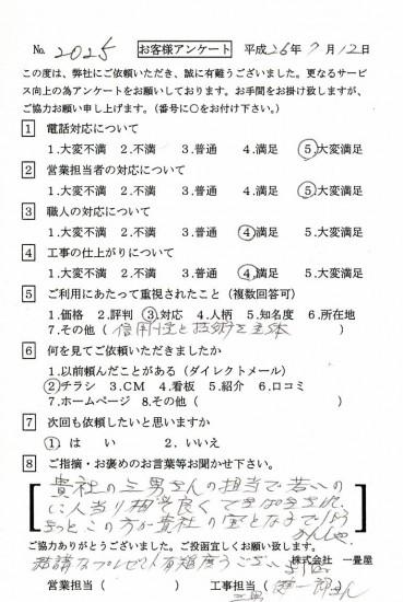 CCF_000058