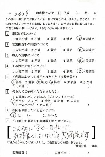 CCF_000060