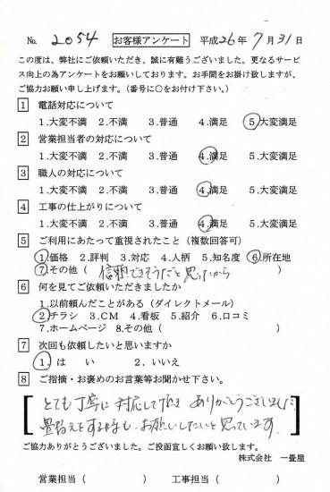 CCF_000071