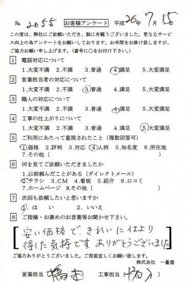 CCF_000072