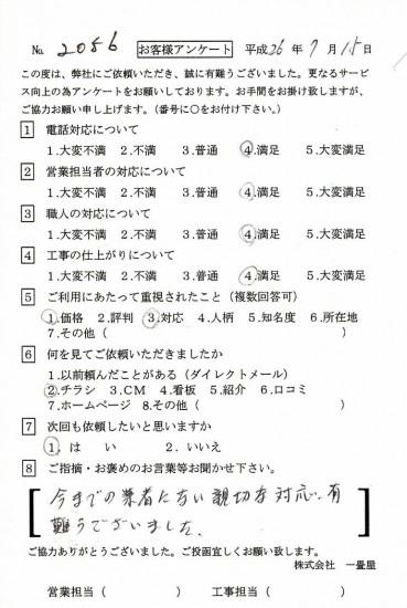 CCF_000073
