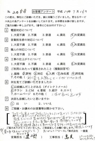 CCF_000075