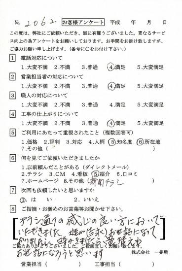 CCF_000076