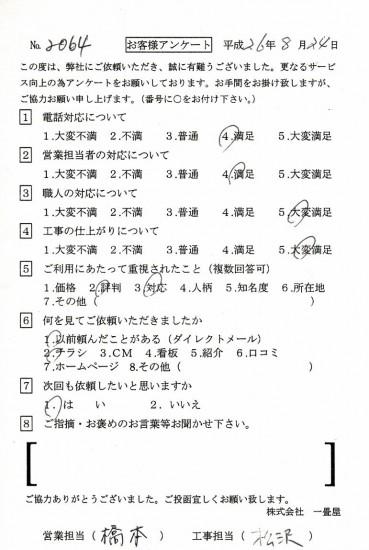 CCF_000077