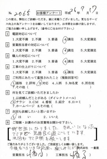 CCF_000078