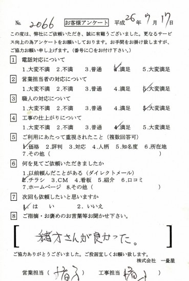 CCF_000079