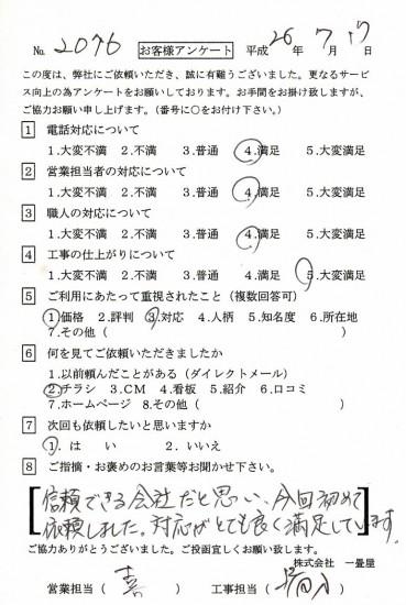 CCF_000084