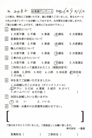 CCF_000086