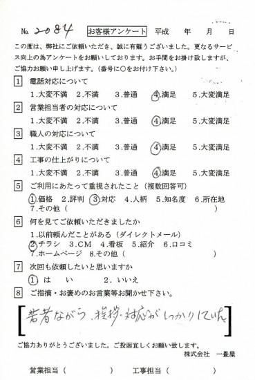 CCF_000088