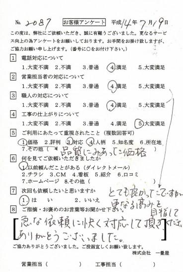 CCF_000089