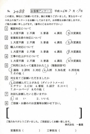 CCF_000090