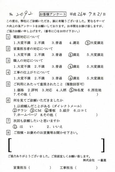 CCF_000096