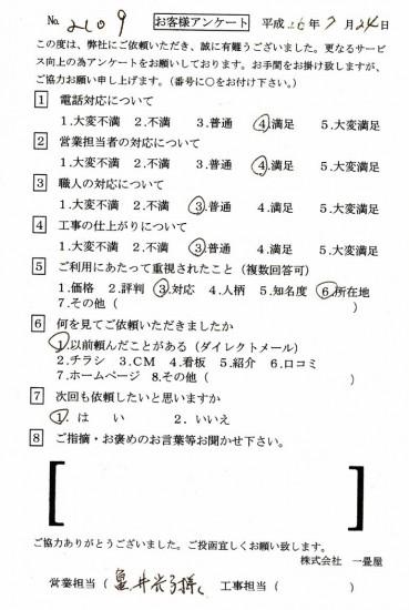 CCF_000101