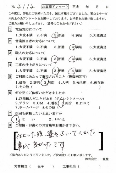 CCF_000103