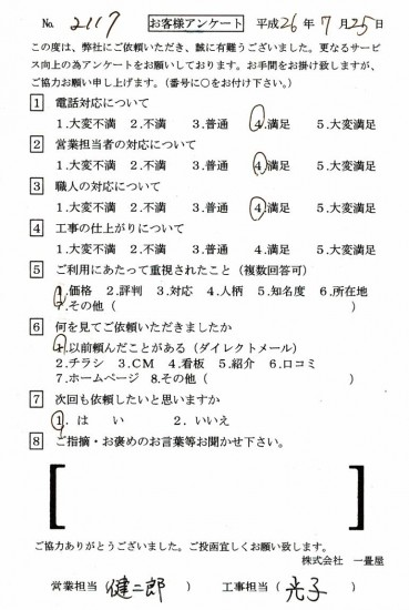 CCF_000106
