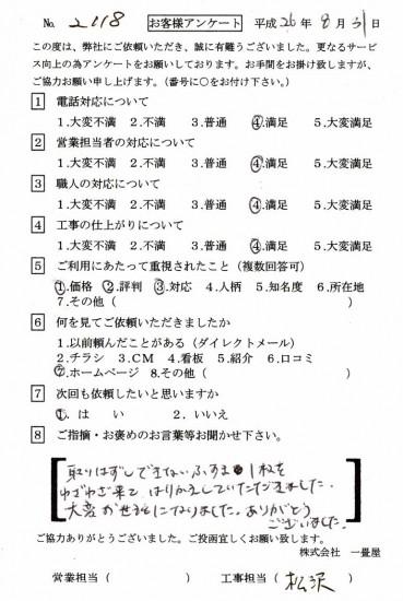 CCF_000107