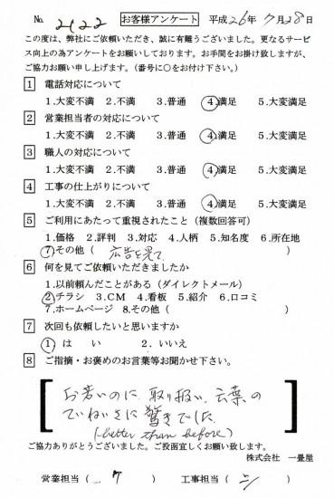 CCF_000109