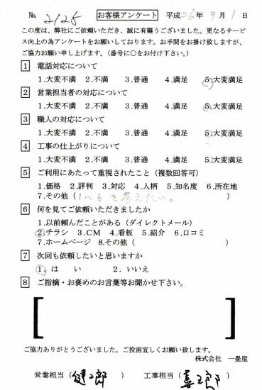 CCF_000110