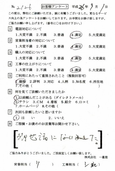 CCF_000111