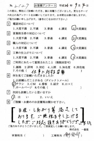 CCF_000112