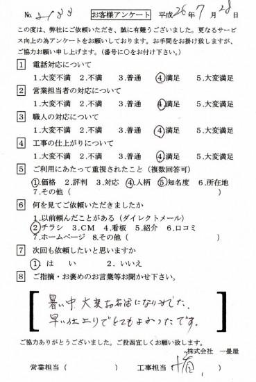CCF_000113