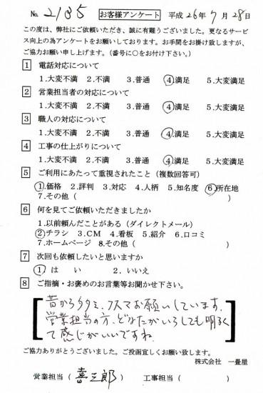 CCF_000114