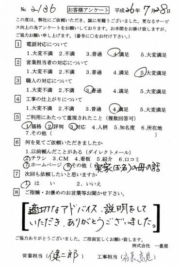 CCF_000115
