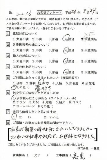 CCF_000152