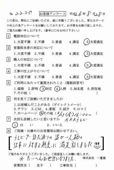 CCF_000154