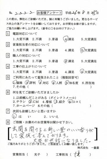 CCF_000156