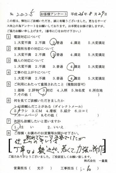 CCF_000157