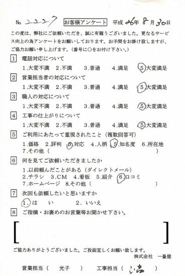 CCF_000158