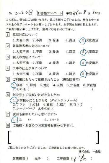 CCF_000159