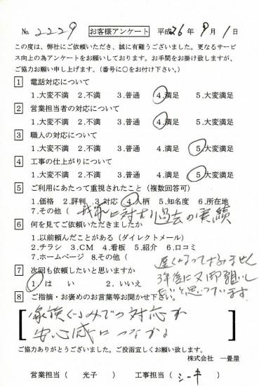 CCF_000160