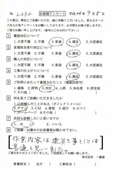 CCF_000161