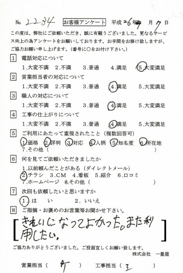 CCF_000162